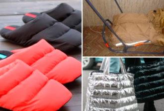 Что сшить из пуховика и старой куртки своими руками — метод курпача