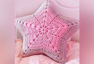 Чехол на подушку в виде морской звезды