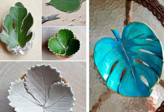 Вазочки из листьев разных растений