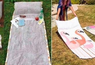 Как сделать удобный пляжный лежак с функцией удобной переноски