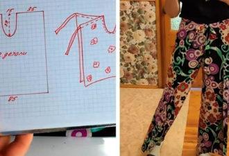 Свободные брюки, которые носит вся Азия: на любую фигуру