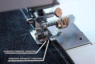 Хитрости отстрочки на джинсе